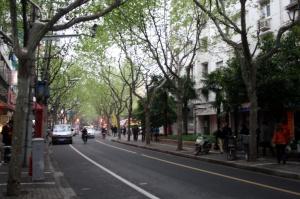 Quxi Road 1