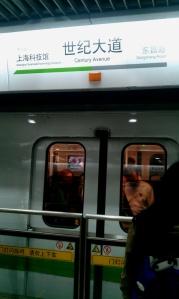 U-Bahn2