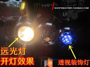 FireShot Screen Capture #6909 - '最新款8代电瓶车_1000W48-72V电摩_祖玛电动车_全新透视大灯-淘宝网' - item_taobao_com_item_htm_spm=2013_1_w4004-6635307748_10_O2JeRS&id=36147093888