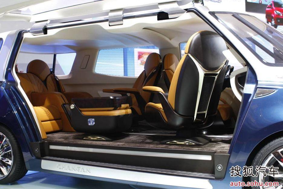 10 dinge kaiser von china. Black Bedroom Furniture Sets. Home Design Ideas