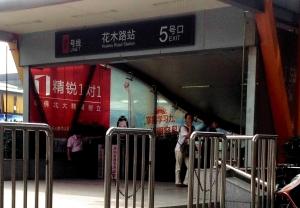 Huamu Rd Station line 7