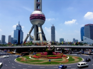 Pearl Tower 2